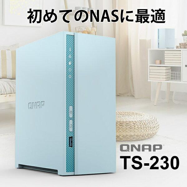 外付けドライブ・ストレージ, ドライブケース 2NAS (Realtek RTD1296 1.4GHz2GB DDR4 RAM) QNAP () TS-230
