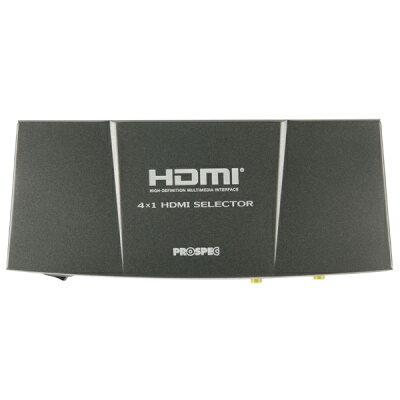 4画面HDMIセレクター(HDS714)