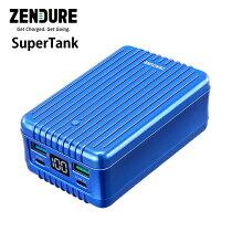 SUPERTANKブルー27000mAhUSB-PD100W充電可能/4ポート同時充電MacBookPro等PC充電可能ZENDUREZDA8PDP-BLUE