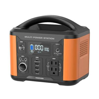 ポータブル電源120Wポーダブルバッテリー緊急時災害時非常用電源停電アウトドアキャンプ車中泊イベント(TL108OR)
