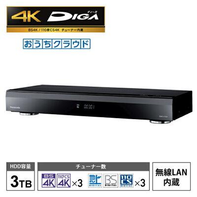 おうちクラウドDIGA(ディーガ)4Kチューナー内蔵モデル3TBHDD搭載ブルーレイレコーダー3チューナー(DMR-4T301)