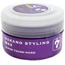 【ナカノ】 スタイリング ワックス 7 スーパータフハード 90g 【ヘアケア:スタイリング:ワックス】【ナカノ スタイリング ワックス (2002)】【NAKANO STYLING WAX 7 SUPER TOUGH HARD】