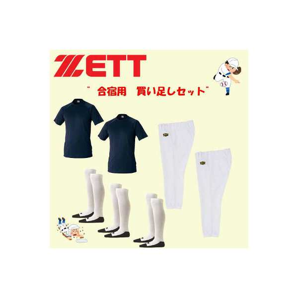 ウェア, その他  930 L 17SS1710-2900 : ZETT