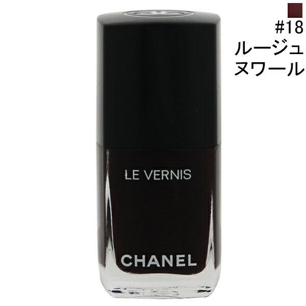 CHANEL 18 18 13ml ::CHANEL LE VERNIS LONGWEAR NA...