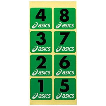 【全品ポイント10倍(要エントリー) 1ヶ月限定】 グラウンドゴルフ用 ホールナンバーシール(GGG056&GGG054用) [No.1〜8] #GGG54S 【アシックス: スポーツ・アウトドア その他 】【ASICS】