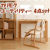 卡利莫爾 4 張桌子設置實用程式實用書桌 / 書櫃 / 書桌椅子-2