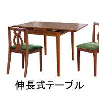 三越環境デザイン ブルージュ 伸長式テーブル VE2505:日本テレフォンショッピング