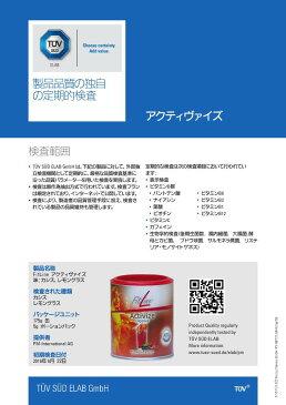 PSセルエナQ10プラスセット 5個セット PMジャパン