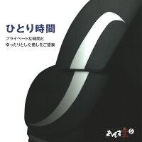 マッサージチェアあんま王S日本メディック【ノーマル仕様】【送料無料】【代引不可】