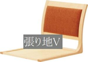 椅子 イス チェア 天童木工 T-5770MP-NT 張り地グレードV 模様替え インテリア 食卓 木製イス 木製椅子