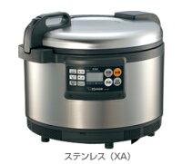象印(ZOJIRUSHI)業務用IH炊飯ジャー単相200V専用NH-GD54