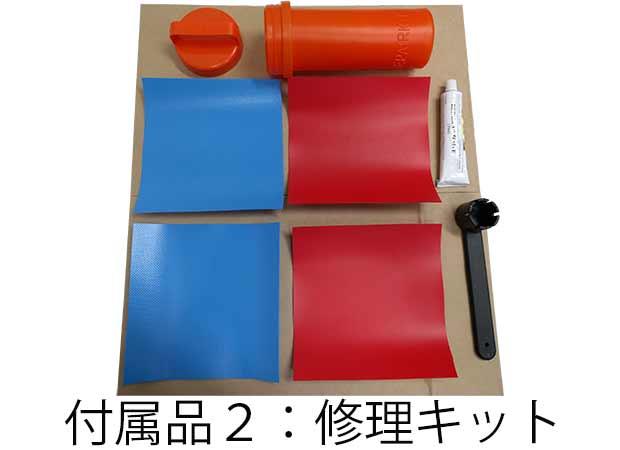 フィットネスエアーマット (サイズ:100×300×10cm) CH10301 フットポンプ付 中旺ヘルス 【代引き不可】