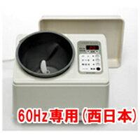 大正電機  レディースミキサー  KN-1500 (KN1500) 60Hz専用 西日本専用!