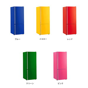 GE Monogramカラー冷蔵庫 GEM360