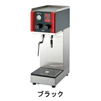 カリタ業務用 コーヒーマシン スチームマシンHGS-380 ブラック/ブラウン