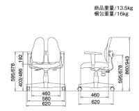 【送料無料】デュオレストオフィスチェアDR-290_DUORESTDUOLADYDRシリーズ