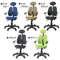 【送料無料】デュオレストオフィスチェアDR-7900SP_DUORESTDUOLADYDRシリーズ