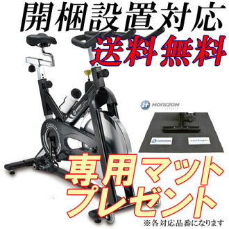 ★ 與原來的地板墊 ★ S3 Johnson 行使地平線健身健身自行車自旋自行車地平線健身的系列