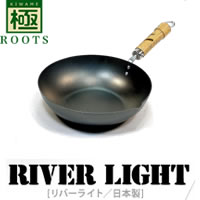 河燈杆根煎盤 20 釐米抗鏽鋼煎鍋河燈