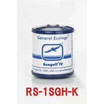 RS-1SGH-K シーガルフォー 浄水器 カートリッジ 交換用カートリッジ