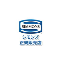 シモンズマキシマシリーズ共通オプション品サイドテーブルダークチェリーSE1302011