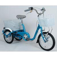 ミムゴ三輪自転車MG-TRE16SW-BL
