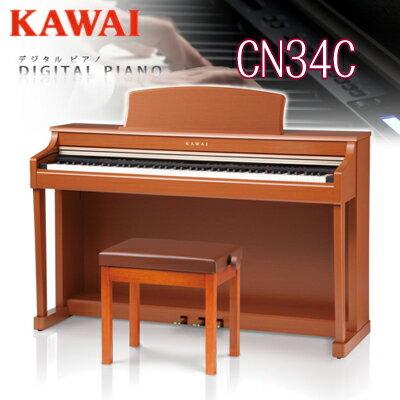 japan telphone shopping rakuten global market kawai kawai musical instruments mfg kawai. Black Bedroom Furniture Sets. Home Design Ideas
