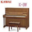 K3w_main