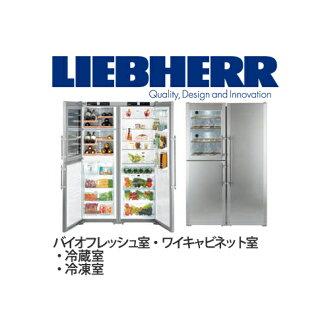 利勃海爾冰箱利勃海爾 SBSes7155 溢價肩並肩新鮮冰箱冰櫃冷櫃酒內閣冰特徵 2 側開放開箱安裝自由現金不會改變