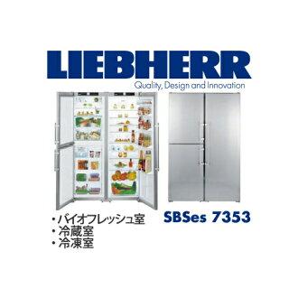 利勃海爾冰箱利勃海爾 SBSes7353 溢價肩並肩新鮮冰箱冰櫃冰箱冰特徵 2 肩並肩和非現金交貨