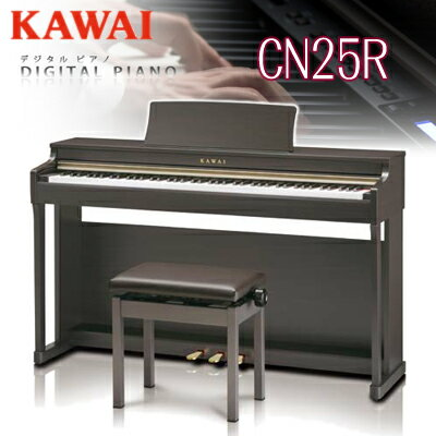 kawai cn cn25r. Black Bedroom Furniture Sets. Home Design Ideas