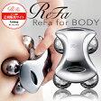 【代引き手数料無料】 MTG ReFa for BODY リファフォーボディ RF-BD1827B【送料無料】