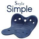 【代引手数料無料】 Style Simple スタイルシンプ...
