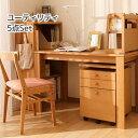 【開梱設置無料※】 【売価お問い合わせください】 カリモク karimoku 学習机5点セット Utility ユーティリティー デスク・ワゴン・ブックスタンド 書棚・デスクチェア