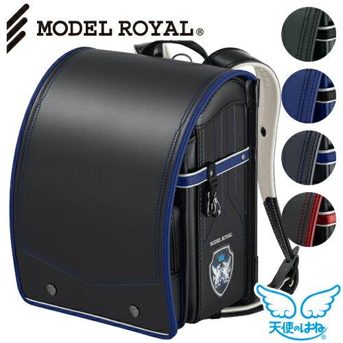 バッグ・ランドセル, ランドセル  2022 MODEL ROYAL A4 MR22B