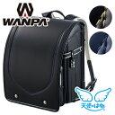 Wanpa_racer
