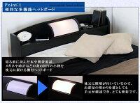 棚照明付フロアベッドセミシングル二つ折りボンネルコイルスプリングマットレス付