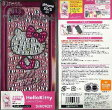 iPhoneSE・5s・5 デコ電ケース ハローキティ全身 ピンク キラキラ ジュエリーカバー 壁紙つき 【あす楽】