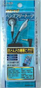 驅動的耳機麥克風 3 針 4 杆圓直徑 2.5 迷你插頭免提耳機麥克風小靈通 / 絹絲大概可能 Hong