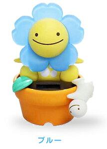 節電おもちゃ部屋の明かりで動く癒しのおもちゃ のほほん族・ひだまりの民 花 ブルー エコソー...