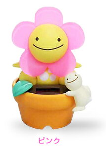 節電おもちゃ部屋の明かりで動く癒しのおもちゃ のほほん族・ひだまりの民 花 ピンク エコソー...