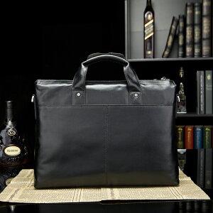 新品天然高級本革牛革レザー型押しメンズハンドバッグハンド鞄通勤ショルダーP27Mar15