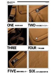 新品天然高級本革牛革レザーメンズハンドバッグハンド鞄通勤ショルダーP27Mar15