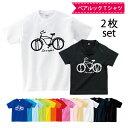 名入れ Tシャツ 出産祝い tシャツ 親子ペア 送料無料 名前入り ギフト プレゼント 自転車柄