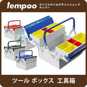 【新商品!】【送料無料】 ツールボックス 工具箱Tool Box [3020]Sweet Be…
