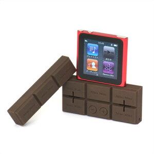 【あす楽対応_東海】【iPod専用】板チョコモチーフのキュートなiPod用スピーカー☆minimini spe...