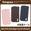 【iPhone6専用 手帳型ケース】リトルピンク & ブロキガ ケース for iPhone6Little Pink & Brokiga Case for iPhone6 【_アイフォン_iPhone6__ケース_北欧_スウェーデン_手帳型_レザー_カバー_case】