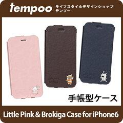 【新入荷】【iPhone6専用 手帳型ケース】リトルピンク & ブロキガ ケース for iPhone6Little Pink & Brokiga Case for iPhone6 【_アイフォン_iPhone6__ケース_北欧_スウェーデン_手帳型_レザー_カバー_case】