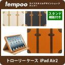 【iPad Air2専用 手帳型ケース】Trolley Case for iPad Air2トローリーケース for iPad Air2【_スマホケース_アイパッド_エアー2_iPad Air2_ケース_カバー_オートスリープ_スタンド_トローリー_レザー_クリスマス_case_おしゃれ_メンズ_プレゼント_レディース】