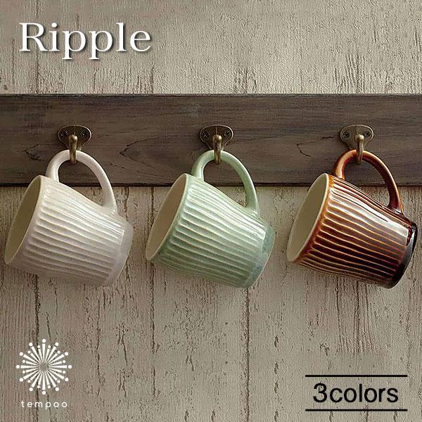 Rippleリップルマグ330mlAITOアイトーArt&CraftJapanカップ磁器美濃焼電子レンジ食洗機対応ベージュライト